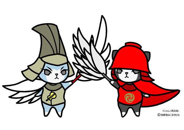 黒田官兵衛キャラクター「かんべえ」