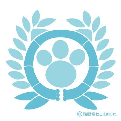 笹ににゃんこ紋