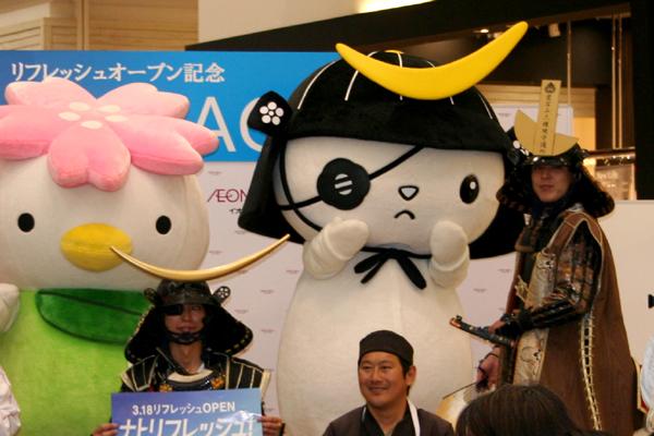 イオンモール名取「魅力★再発見!キャラクターサミット2」