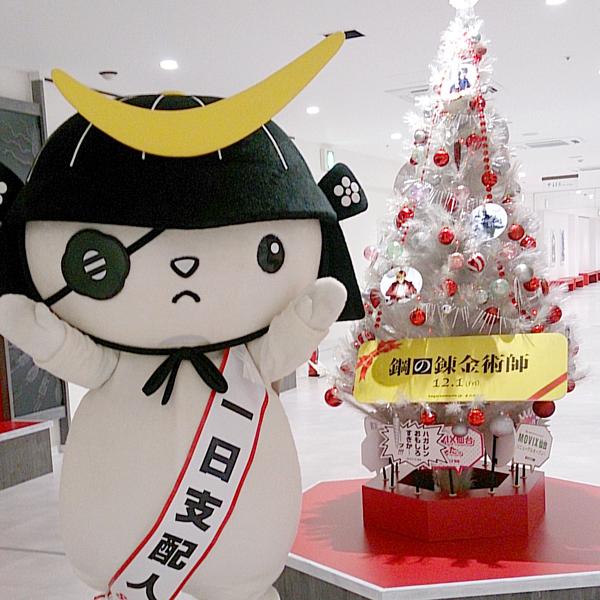 MOVIX仙台リニューアルオープン記念イベント