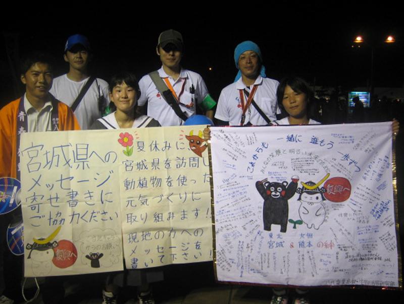 熊本県立八代農業高校「生物活用研究部」くまモン と ねこまさむね寄せ書き