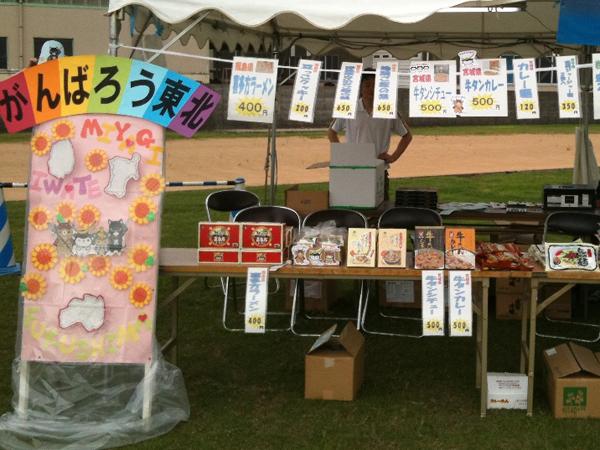 石川県内灘町民夏まつり復興支援東北地方物産展